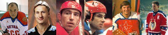 Звезды русского хоккея